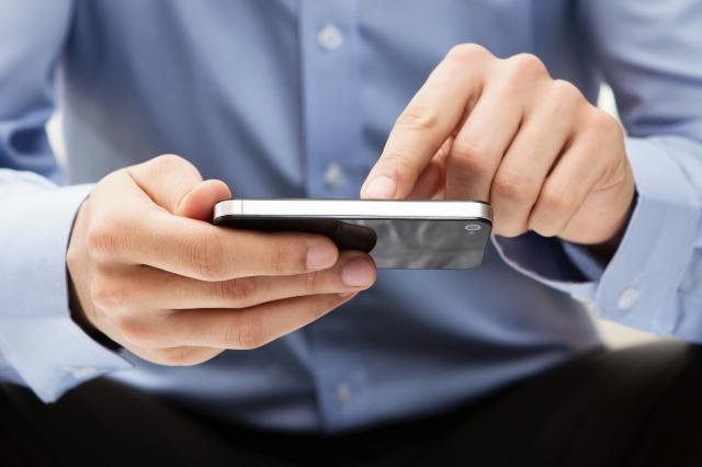 texting_hand